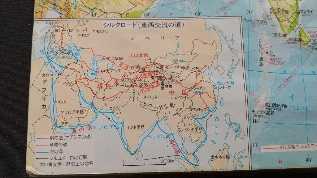 地図 1941年のアジア