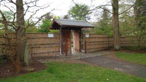 ボンの日本庭園入り口
