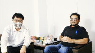 倉山・大和田対談